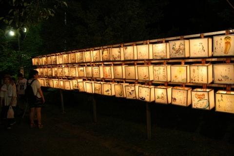 秩父聖地公園行灯まつりの画像