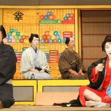 秩父歌舞伎正和会定期公演会2