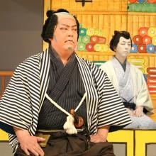 秩父歌舞伎正和会定期公演会3
