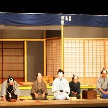 秩父歌舞伎正和会定期公演会4