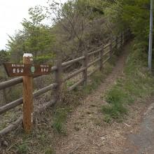 皇鈴山山開き