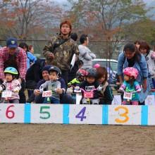 龍勢ライダーズカップ2013第3戦