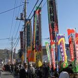 小鹿野郷土芸能祭_01