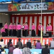 吉田よいとこ祭り