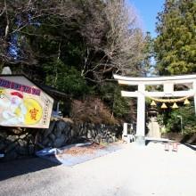 寶登山神社 02
