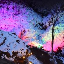 横瀬町・あしがくぼの氷柱ライトアップ
