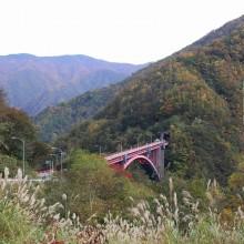奥秩父・滝川渓谷紅葉