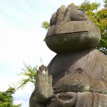 宗福寺 カエル像の画像