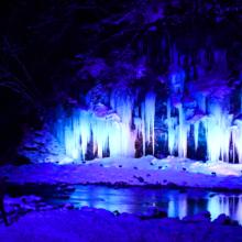 三十槌の氷柱ライトアップの画像