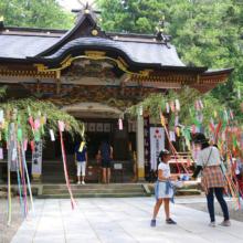 寶登山神社七夕飾りの画像