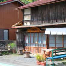贄川宿かかしの里の画像