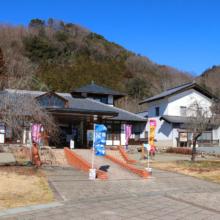 道の駅龍勢会館の画像