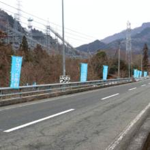 小鹿野町久月の氷柱の画像