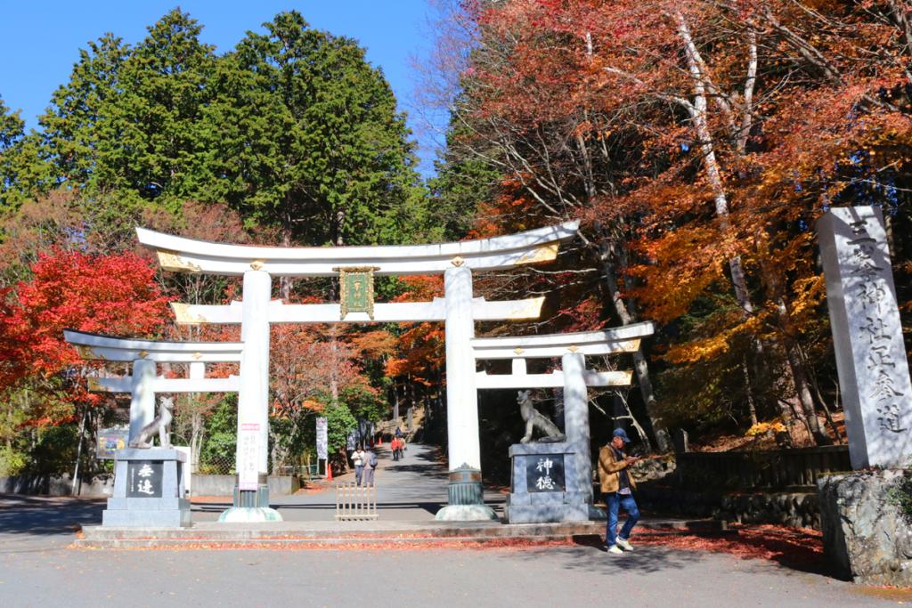 三峯神社周辺紅葉の画像