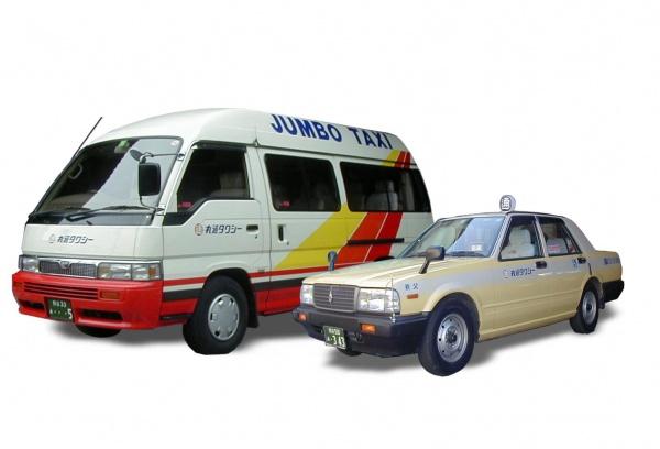 タクシージャンボ