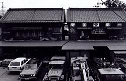 山中工務店