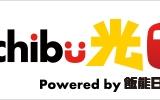 chichibu光TV