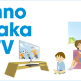 飯能日高テレビ