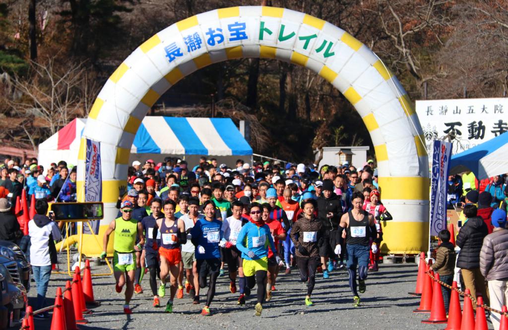 長瀞アルプストレイルレース2018