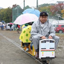 吉田よいとこ祭