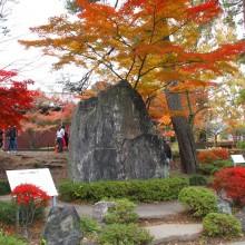 長瀞月の石もみじ公園紅葉