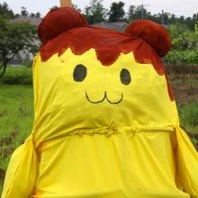 下吉田フルーツ街道案山子祭りの画像