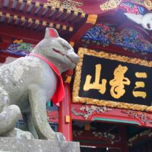 三峯神社の画像