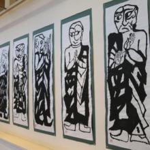 森の美術館情報 「和のきらめき展」の画像