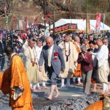長瀞火祭りの画像