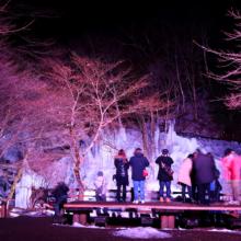 尾ノ内百景(冷っけぇ~)の氷柱ライトアップの画像