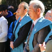 寶登山神社節分追儺祭の画像