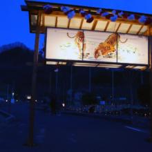 下田野行灯まつりの画像