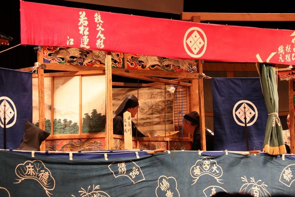 横瀬の人形芝居の画像