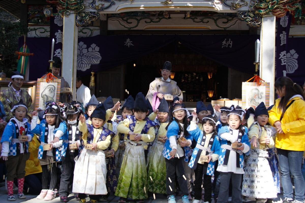 節分_宝登山神社