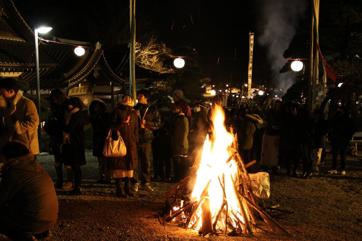 08年末の寶登山神社