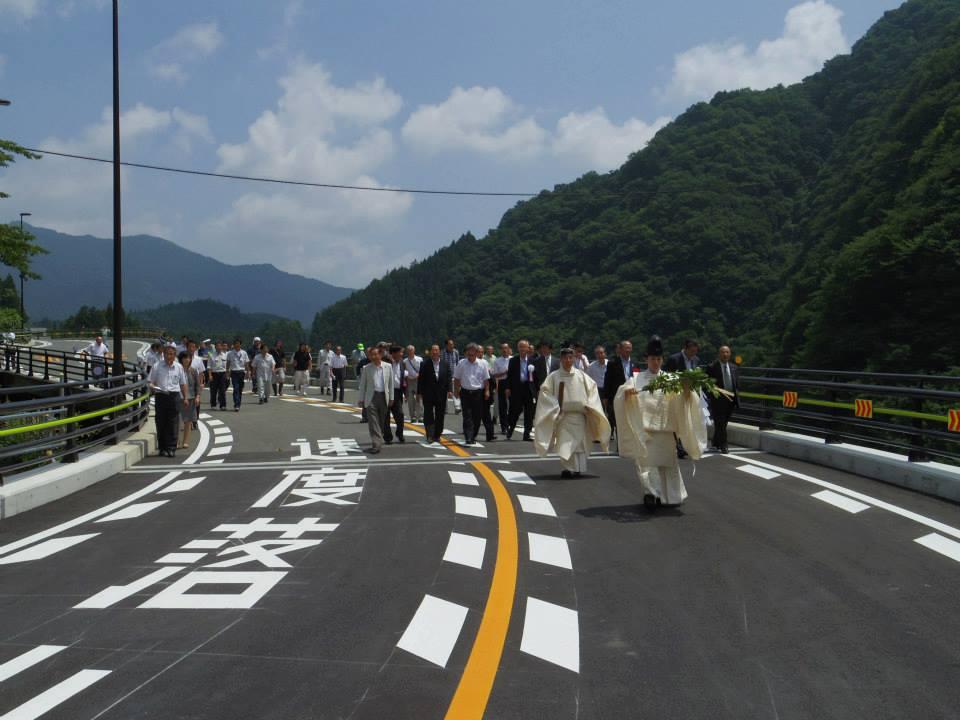 秩父湖大橋