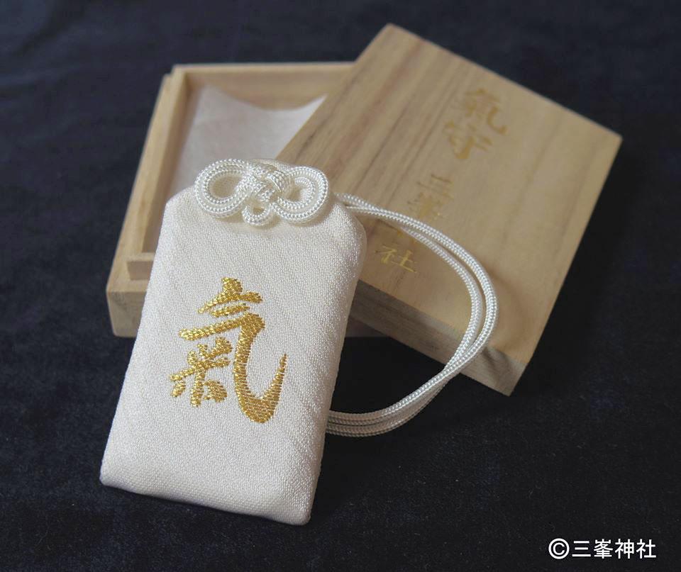 三峯神社『白』い『氣守』の画像