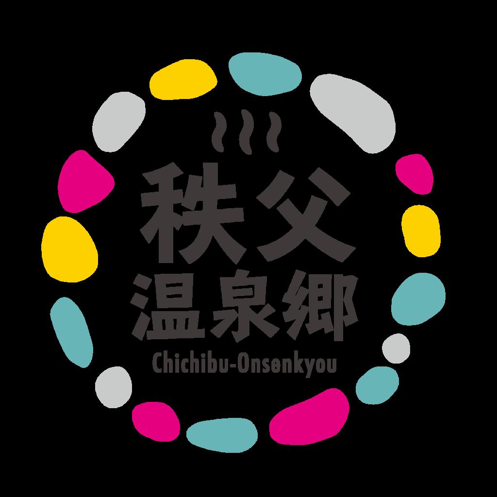 秩父温泉郷ロゴ