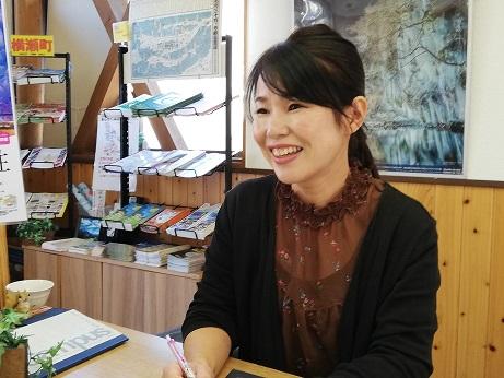 横瀬町観光協会事務局金子るみさん