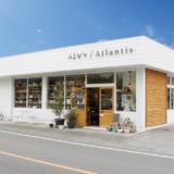 Atlantis 秩父店